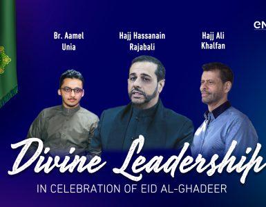 Divine Leadership